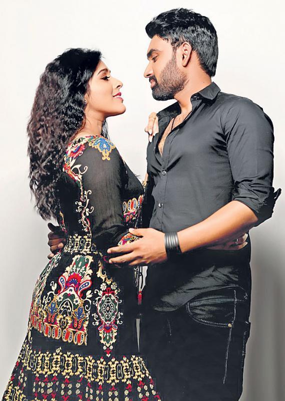 Rashmi  Anthaku Minchi movie updates - Sakshi