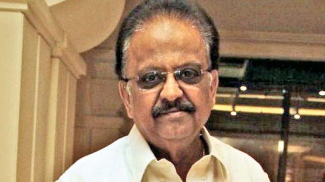 SP Balu Urges Singers To Get Awareness On Royalty Act-2012 - Sakshi