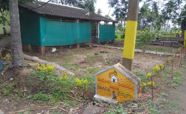 TDP Leader Belt Shop Seize In Alcohol Death Case West Godavari - Sakshi
