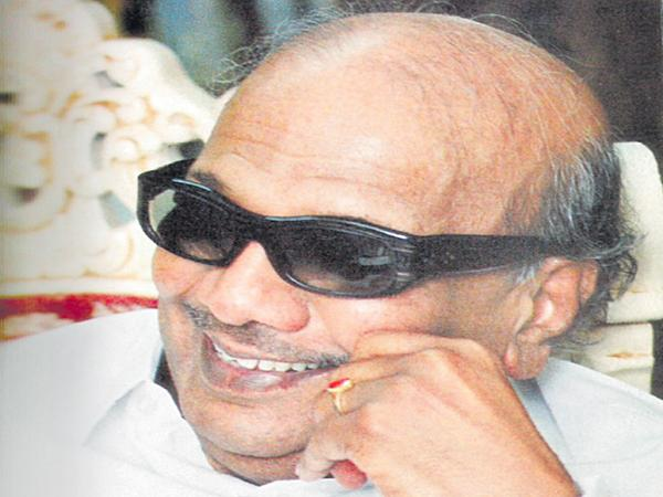 This is the story of Karunanidhi Glasses - Sakshi