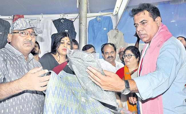 KTR Participate National Handloom Day Celebrations in Hyderabad - Sakshi