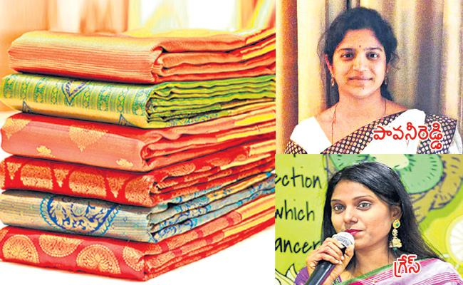 Tips For Caring Costly Silk Sarees  - Sakshi