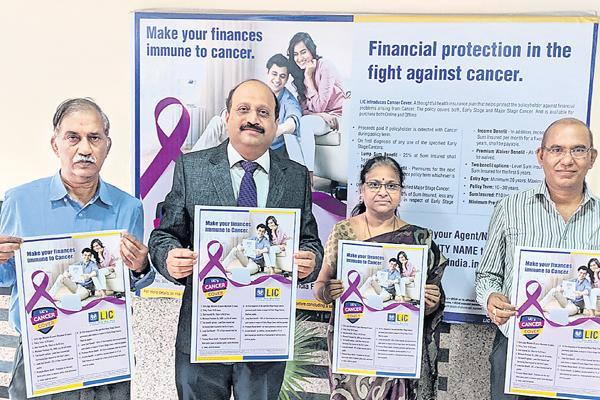 Increased Cancer Policies Sales - Sakshi
