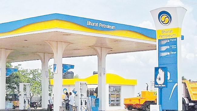 BPCL posts 3 fold rise in profit, beats estimates - Sakshi