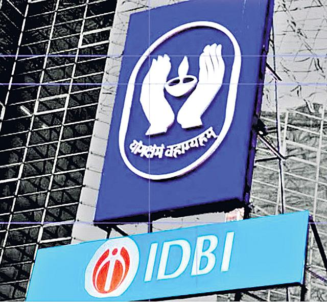 IDBI is required to merge with LIC - Sakshi