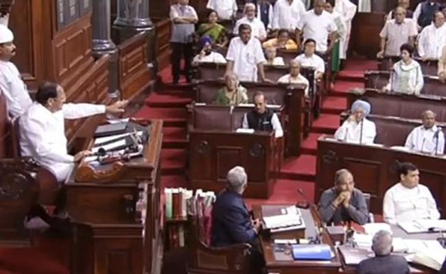 Rajya Sabha Deputy Speaker Election Process Begin - Sakshi