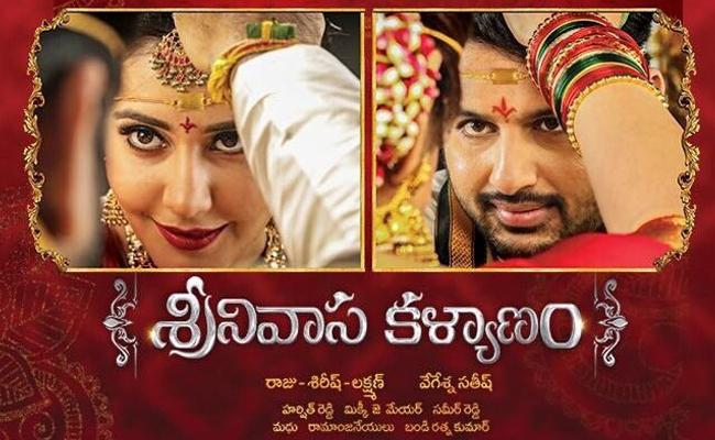 Srinivasa Kalyanam Telugu Movie Review - Sakshi