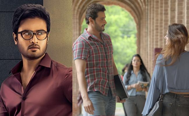 Sudheer babu applauds Maheshbabu Maharshi teaser - Sakshi