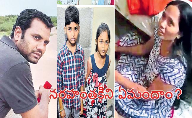 Wife Killed Husband Murder Case Reveals hyderabad Police - Sakshi