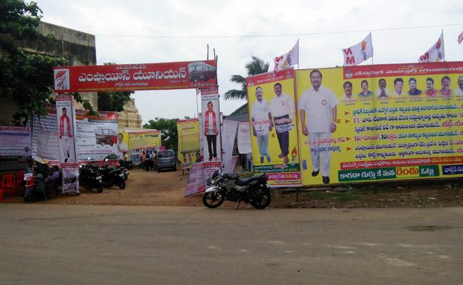RTC Union Elections Results Today In Visakhapatnam - Sakshi