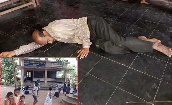 Drunken Teacher Sleep In School Visakhapatnam - Sakshi