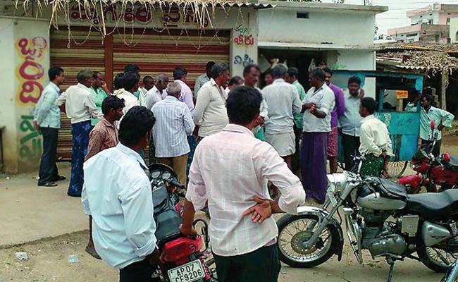Wine Shortage In Anantapur - Sakshi