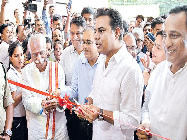 Minister KTR started the Rera Authority office - Sakshi