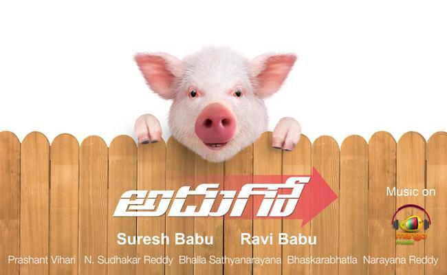 RaviBabu Adugo First Look - Sakshi