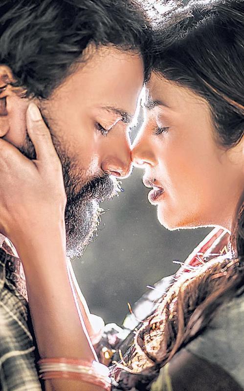 Bhairava Geetha first look release - Sakshi