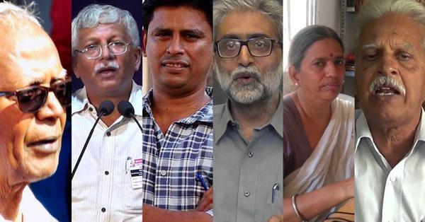 What Are The Options Before The Supreme Court in The Arrest of Activists - Sakshi