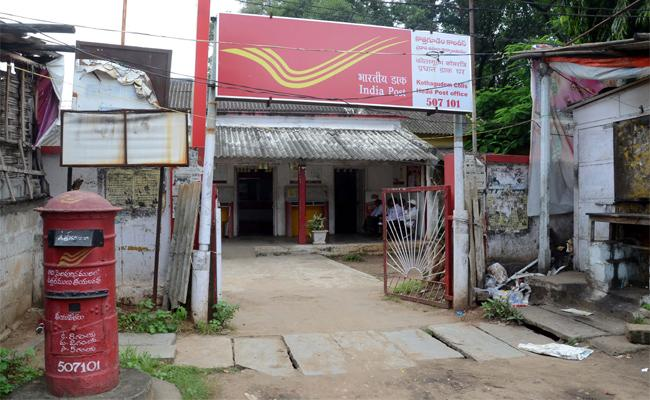 India Post Payment Bank Starts From Today In Khammam - Sakshi