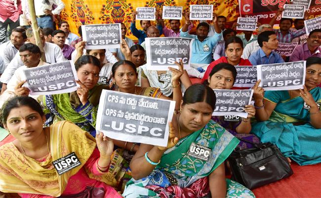 CPS System Teachers And Employees Protest In Adilabad - Sakshi