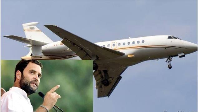 Pilots Blamed For Near-Crash of Rahul Gandhi's Plane In Karnataka - Sakshi