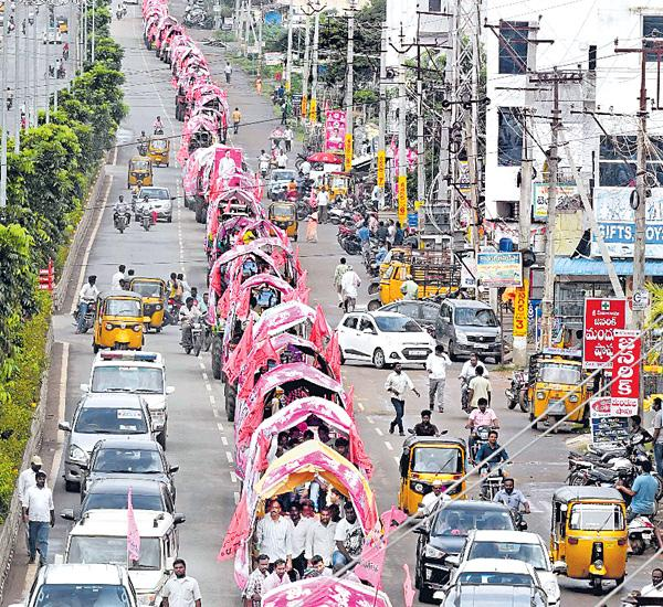 1,890 tractors rally from khammam - Sakshi