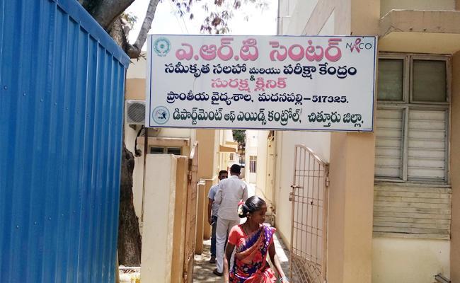Aids Patient Children Problems In Chittoor - Sakshi