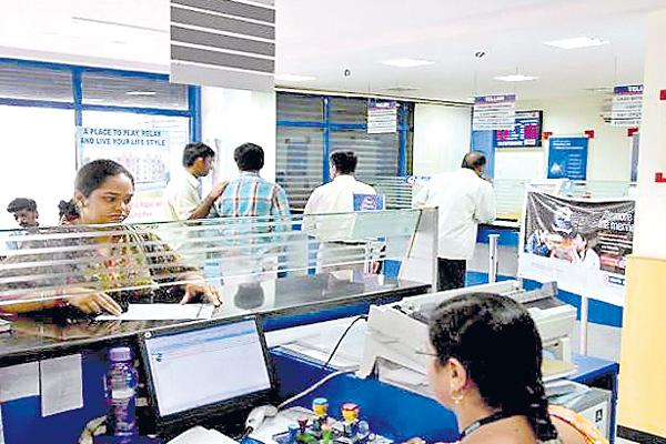 Banks working as usual - Sakshi