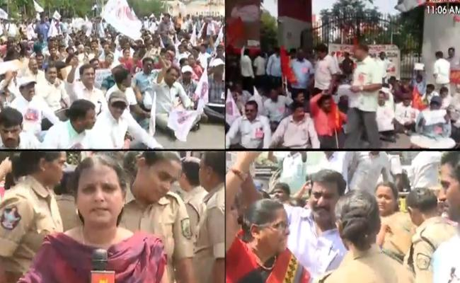 Government Employees Committed A rally Against CPS System In Vijayawada - Sakshi