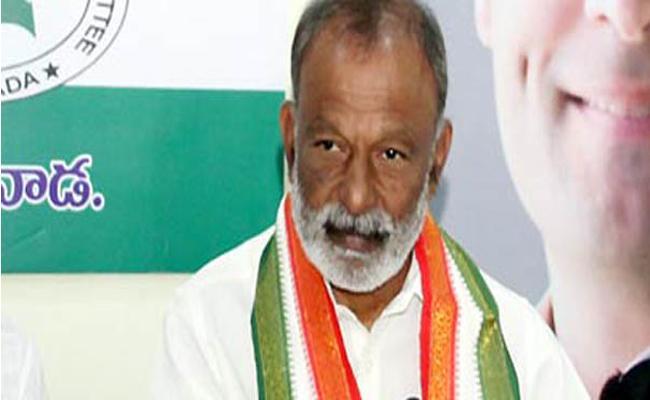 We Will Cancel CPS Syatem Said By APCC President Raghuveera Reddy - Sakshi