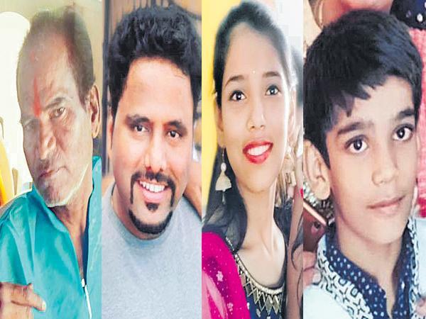 Four killed in road accident - Sakshi