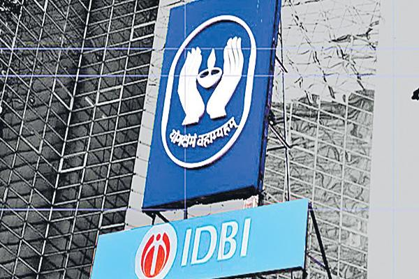 IDBI Bank approves issuance preference shares to LIC - Sakshi