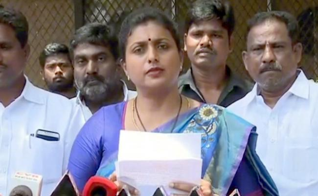 YSRCP MLA Roja Demanded To Build Veyi kalla Mandapam - Sakshi