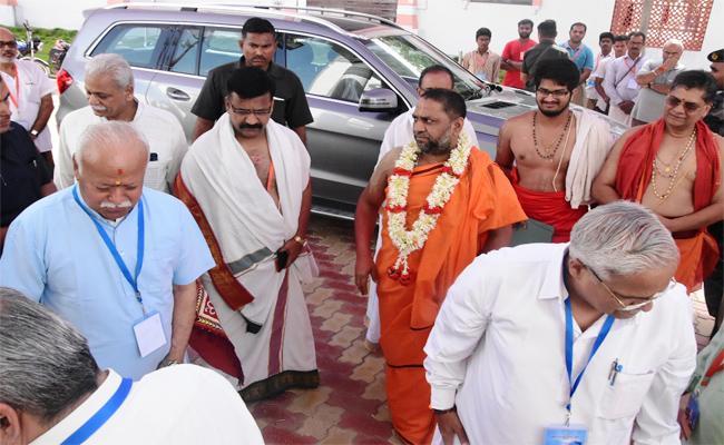 RSS Meeting In Manthralayam Kurnool - Sakshi