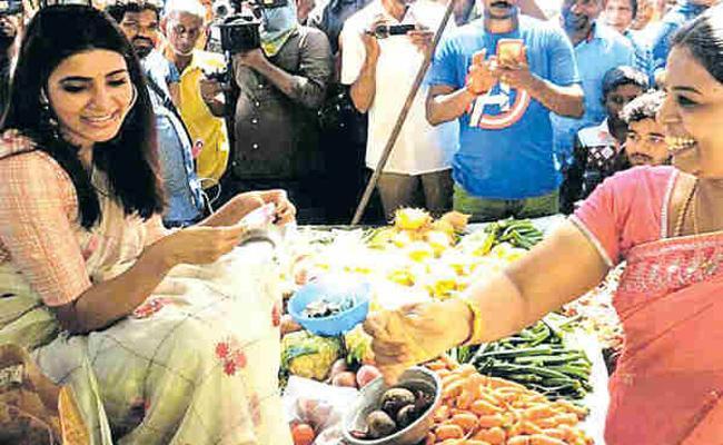 Actress samantha sales vegetables - Sakshi