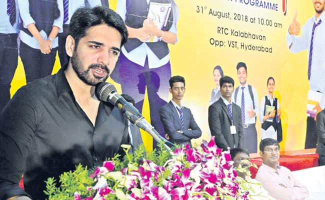 Hero Sushanth Participate In College Fest Hyderabad - Sakshi