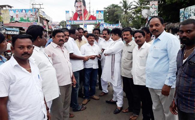 Today YS Jagan Praja Sankalpa Yatra In Chodavaram - Sakshi