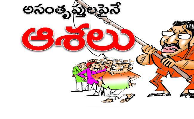 Telangana Early Election To BJP Leaders Nizamabad - Sakshi