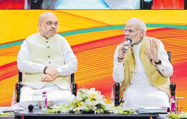 BJP Win 2019, Rule For 50 Years - Sakshi
