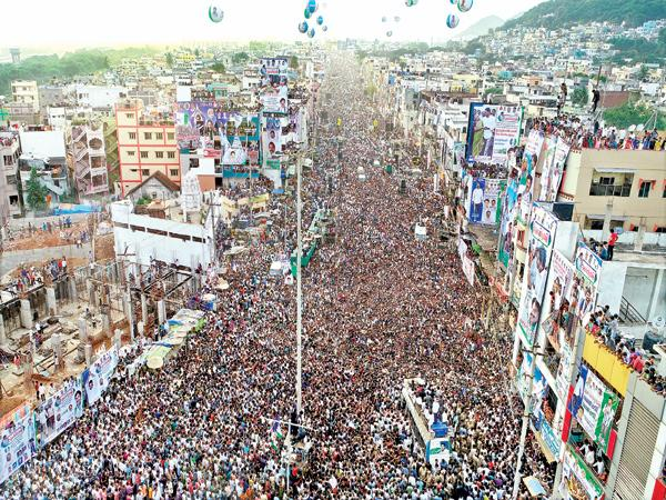 Huge public to YS Jagan Meeting At Vishaka Kancharapalem - Sakshi