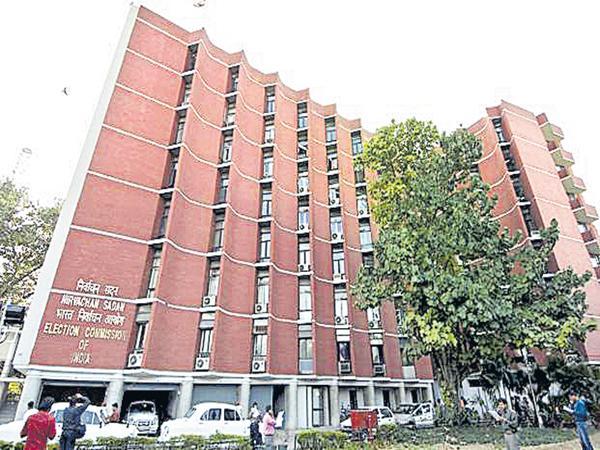 Central Election Commission Orders about Voters registration date - Sakshi