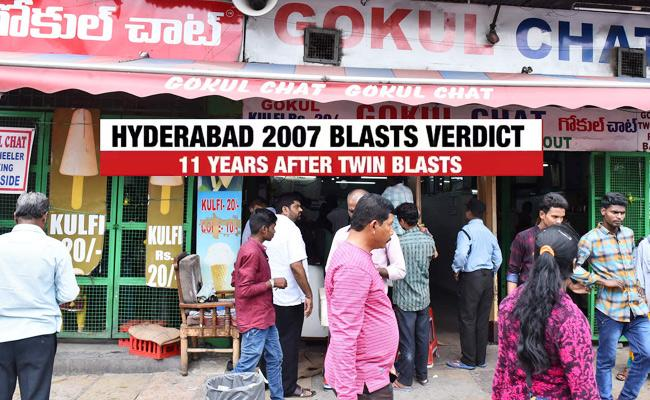 Special Court Verdict Hyderabad Twin Blasts Case - Sakshi