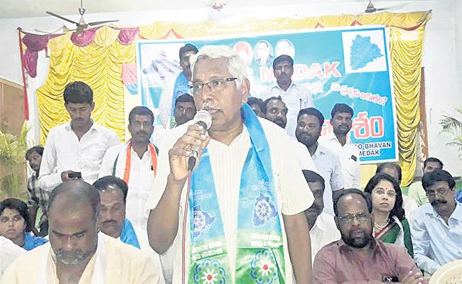 JAC Chairman Kodandaram Slams CM KCR Medak - Sakshi