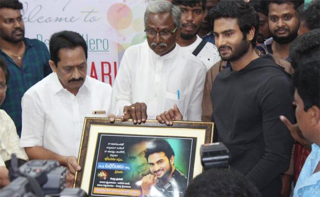 hero Sudheer babu Visit Bheemavaram West Godavari - Sakshi