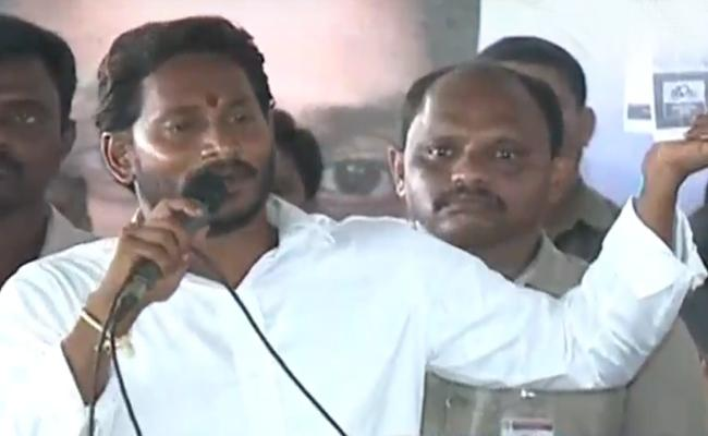 YS Jagan Mohan Reddy Speech In Bramhana Sammelanam - Sakshi