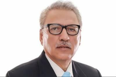 Arif Alvi as the President of Pakistan - Sakshi