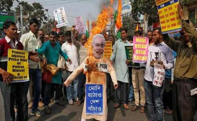 Congress Calls Bharat Bandh On September 10th Over Fuel Prices Rise - Sakshi