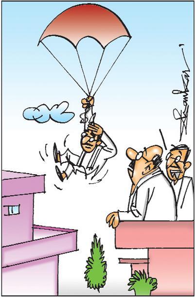 Sakshi Cartoon 10-09-2018