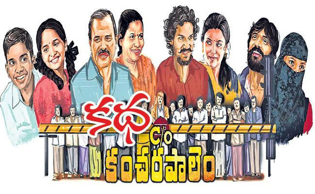 Care Of kancharapalem Movie Artists Chit Chat With Sakshi