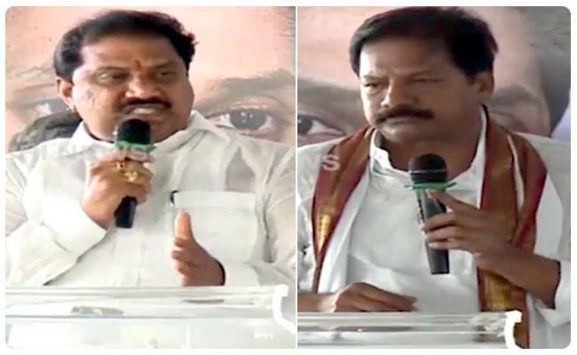 Malladi Vishnu And Kona Raghupathi In Brahmin Community Meeting - Sakshi