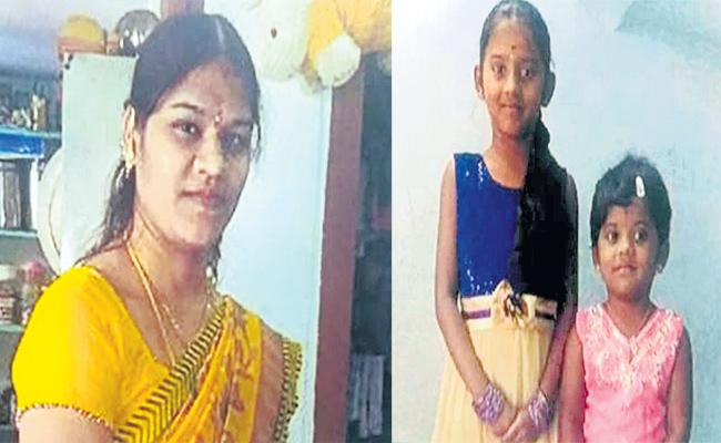 Mother And Children Missing in Hyderabad - Sakshi