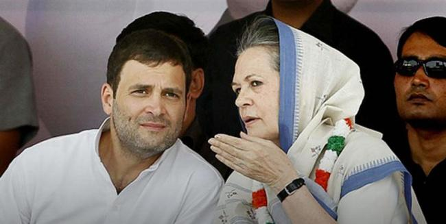 National Herald Case: Delhi High Court Rejects Rahul Gandhi Plea Challenging I-T Notice - Sakshi